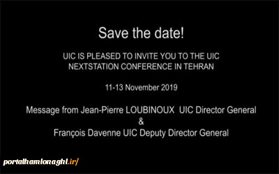 Nextstation 2019 (Tehran) - Message from UIC DG and UIC Deputy DG