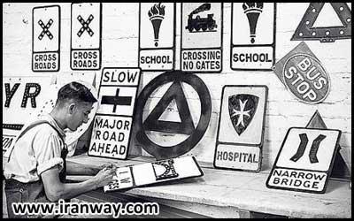 تاریخچه علائم راهنمایی و رانندگی